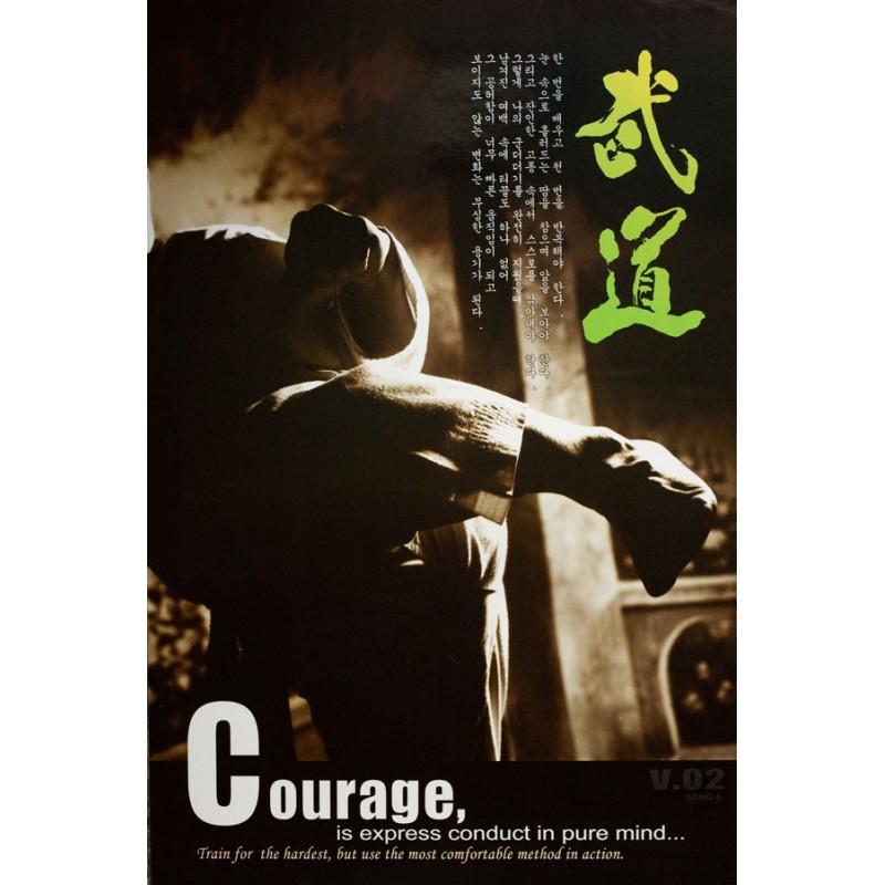 """ΑΦΙΣΑ ΠΛΑΣΤΙΚΟΠΟΙΗΜΕΝΗ """"COURAGE"""", 75cm x 53cm"""